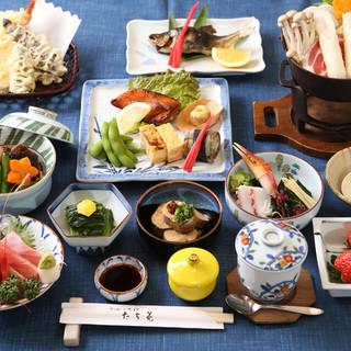 各コース料理はご予約にて承ります。