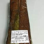 文明堂 - カステラの切れ端。抹茶味。  切れ端は400円台から600円台位のものが多かったです!