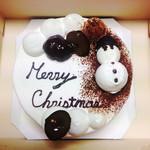 ル・クシネ - 2014年のクリスマスケーキ