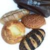 鎌倉ベーカリー  - 料理写真:購入パン