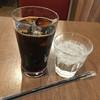エスタシオンカフェ - ドリンク写真: