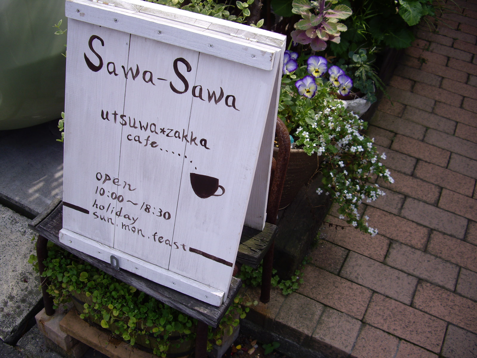 sawa-sawa