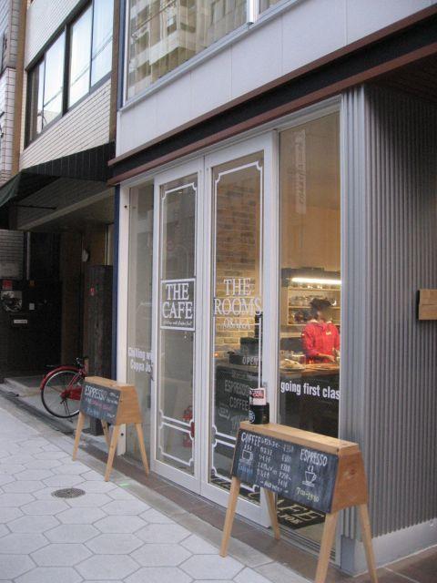 ザ カフェ