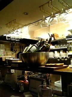 Bar GONZA