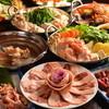 小坂本町酒場 YOSUGA - 料理写真:豆乳生姜鍋・海鮮塩鍋からチョイス♪