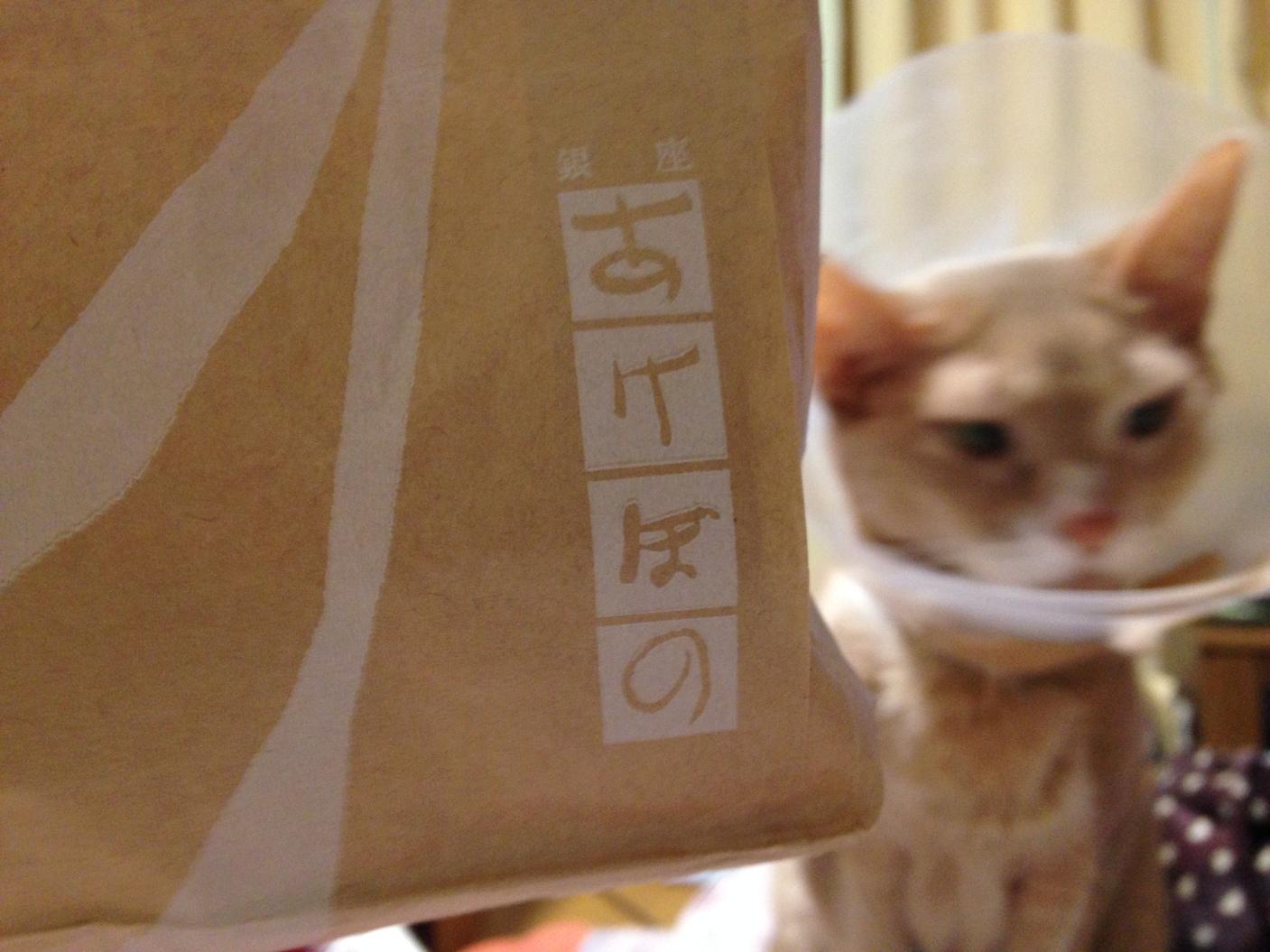 銀座あけぼの 本八幡シャポー店