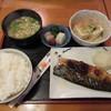 ひまわり - 料理写真:焼魚セット(サバ) 920円