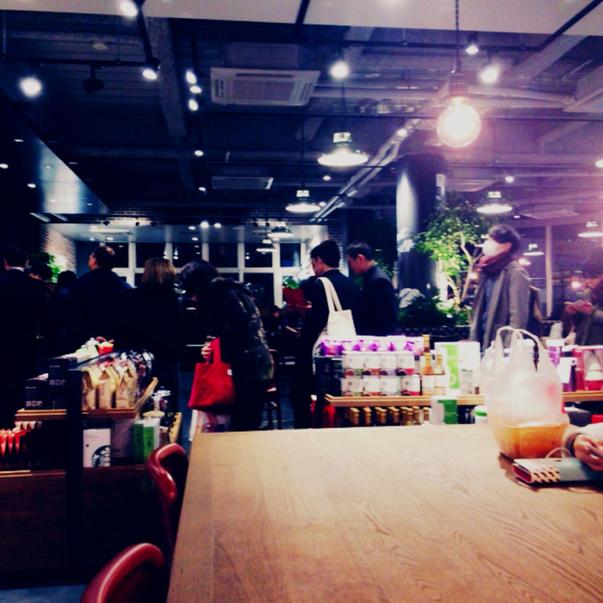 スターバックスコーヒー 米子TSUTAYA角盤町店