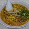 御座候 - 料理写真:ごま味噌坦々麺300円(税込)
