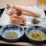 まき村 - 強肴 松葉蟹