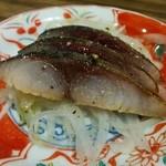 華音 - お通し 炙り〆鯖