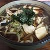 そば処 一茶 - 料理写真:かしわそば ¥600