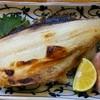 味どころしん - 料理写真:ささかれ(焼き物)