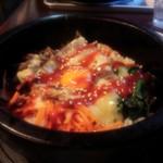 韓国家庭の味 いなか家 - チーズカルビ石焼きビビンパ 900円