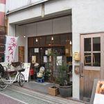 カフェ ツミキ - 外観(2015.11)