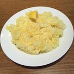 45393520 - サフランライスとレモン