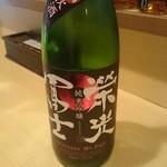 和食堂 たこ井 - 栄光富士 秋酒