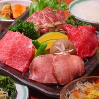 【昭和38年創業の老舗焼肉店】焼肉上野太昌園