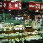 あずさ堂 小林 松本駅ビル MIDORI店 - お店の概観です。色んな商品が置いてありますよ。