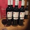 ウエストパパ - ドリンク写真:南フランスラングドッグのワイン