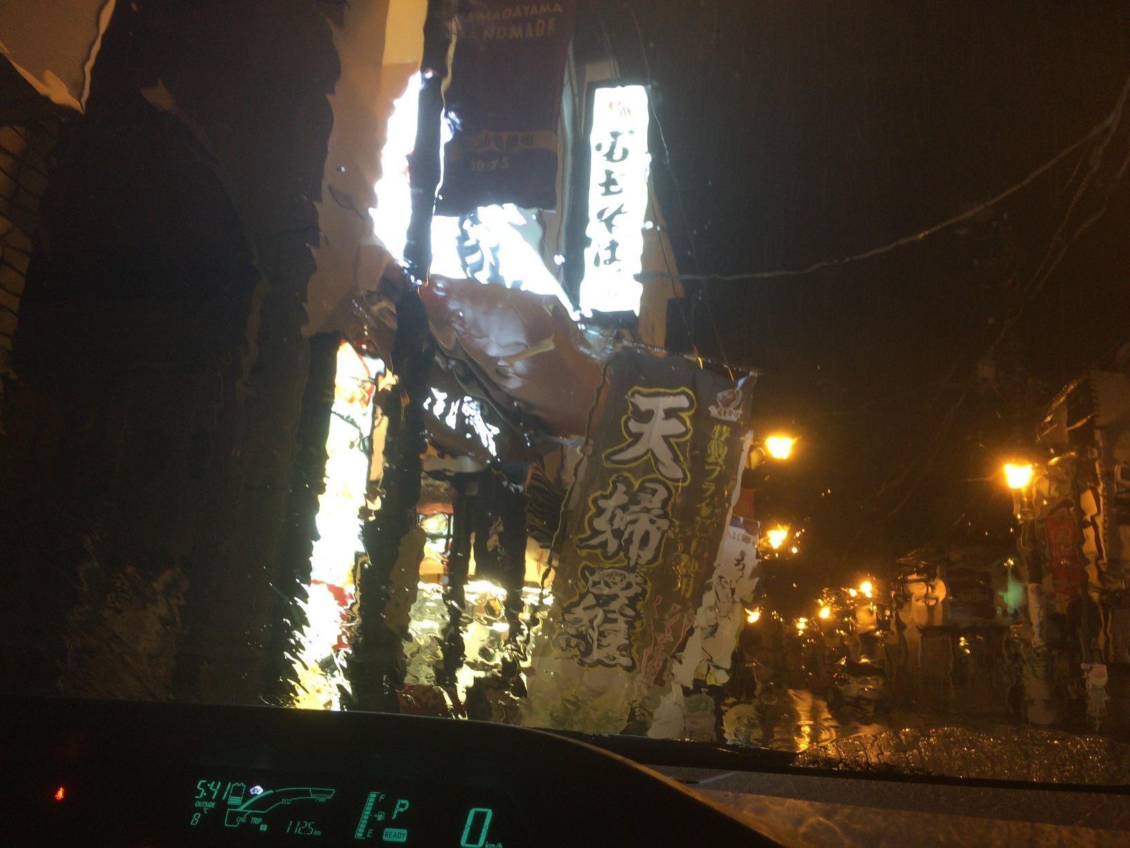名代 富士そば 浜田山支店