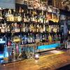 ロックウェルズ - 内観写真:豊富なお酒とウィスキー御用意してます。