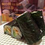 魚べい - 柿の種in the かっぱ巻き108円