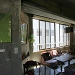 アナログ カフェ ラウンジ トーキョー - 恵比寿を見下ろす窓
