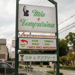 ミオ エ テンプリーナ
