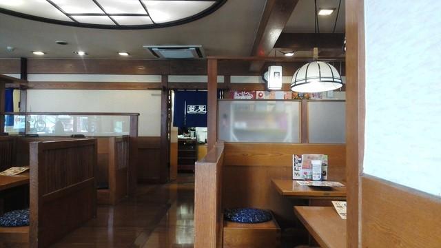 藍屋 熊谷店