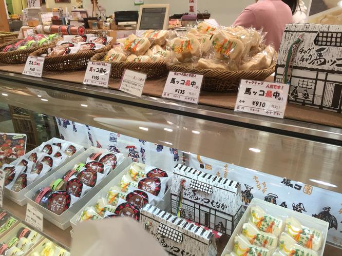 馬ッコ本舗 みやざわ 盛岡駅フェザン店