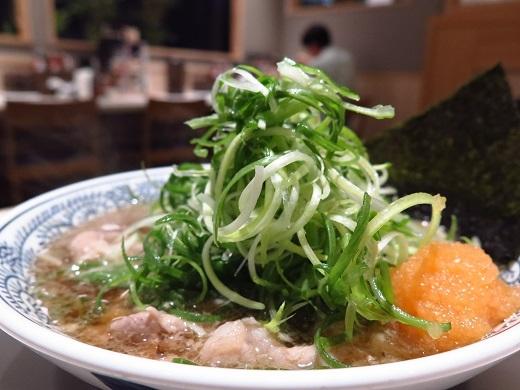 丸源ラーメン 南国バイパス店