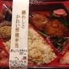 富惣 魚道楽 - 料理写真: