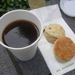 アサウラコーヒー - ブレンドコーヒー&スコーン