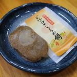 寺子屋本舗 - 花豆しょうゆ餅