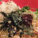 油や - 刻み玉ねぎ+花山椒+唐辛子
