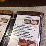 45435381 - ディナーメニュー ドーサ付きは¥280アップです。