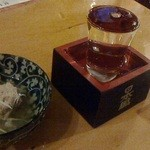 居酒屋金太郎 - 151102東京 金太郎 九頭竜(700円)とお通し