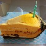 45441518 - 北海道みよい農園産くりりんかぼちゃのタルト 702円税込 2015.12