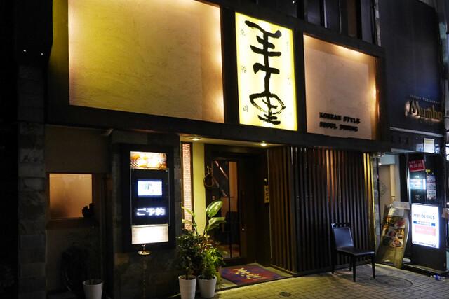 https://tabelog.ssl.k-img.com/restaurant/images/Rvw/45446/640x640_rect_45446555.jpg