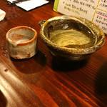 虎丸 - 三重県名張市 福持酒造「純米大吟醸 天下錦」