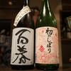 庫裏 - ドリンク写真:日本酒 岐阜の百春と小座衛門