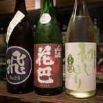 庫裏 - 日本酒 旨口セット