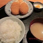 ろばた焼司 - コロッケ定食 500円