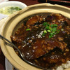 福招門 - 料理写真:麻婆茄子丼(680円)