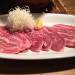 昇家 - 塩ツラミ(¥980)