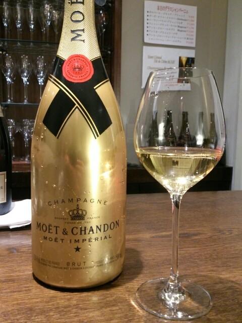 Champagne Bar Eleve