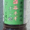 武州うどん江川 - 料理写真: