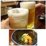 藤よし - ◆まずは「ビール」と「梅酒のソーダ割り」を。梅酒ソーダ割りは相変わらず薄いですね。(^^;) 下:お通し。白和え風ですが、白和えとは少しお味が違いますね。上手に表現できなくて・・・m(__)m