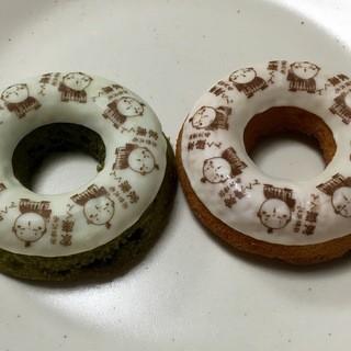 ホテルオークラベーカリー&カフェ - 料理写真:焼きドーナツ(抹茶&プレーン)